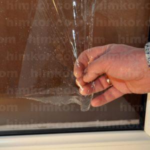 Химкор ЛСП легко снимается, оставляя окно кристально чистым